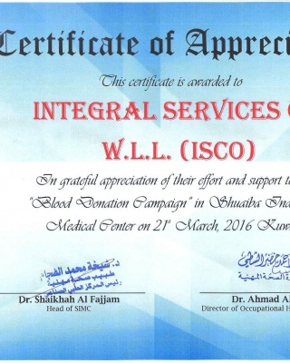 Blood Donation (year 2016) - ISCO - Integral Services Co. for Mechanical Contracting & Instrumentation WLL - Multi Disciplinary Contractor in Kuwait