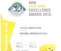 ASSE GCC HSE Excellence Award 2015